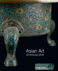 Asian catalogue cover for sale email 2