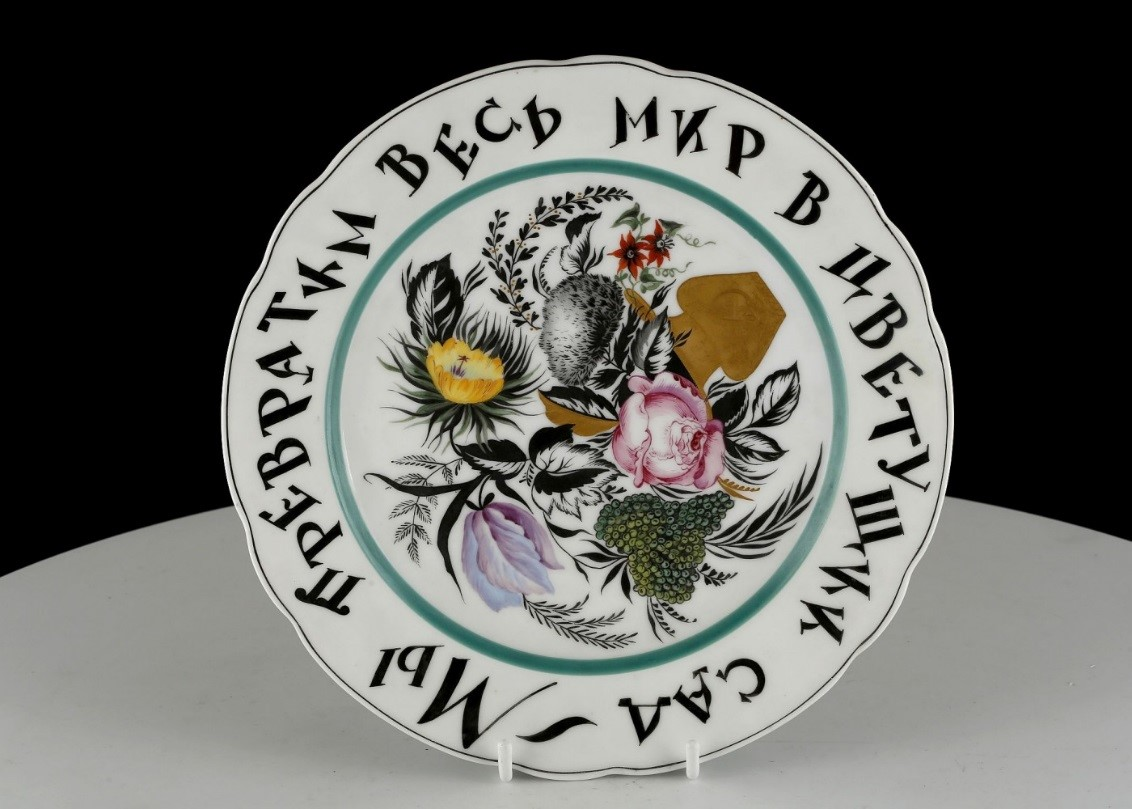 soviet-russian-porcelain-plate