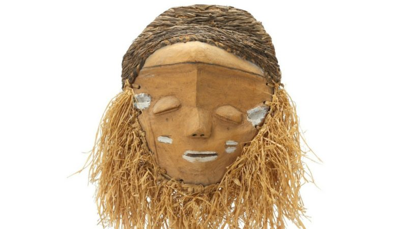 Collector's Guide: African Tribal Masks