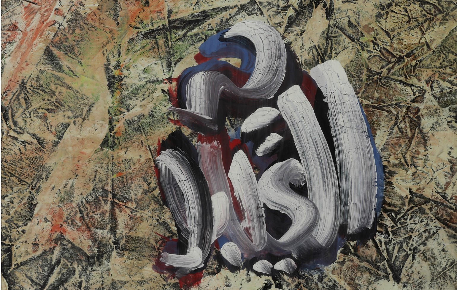 Modern & Contemporary Middle Eastern & African Art
