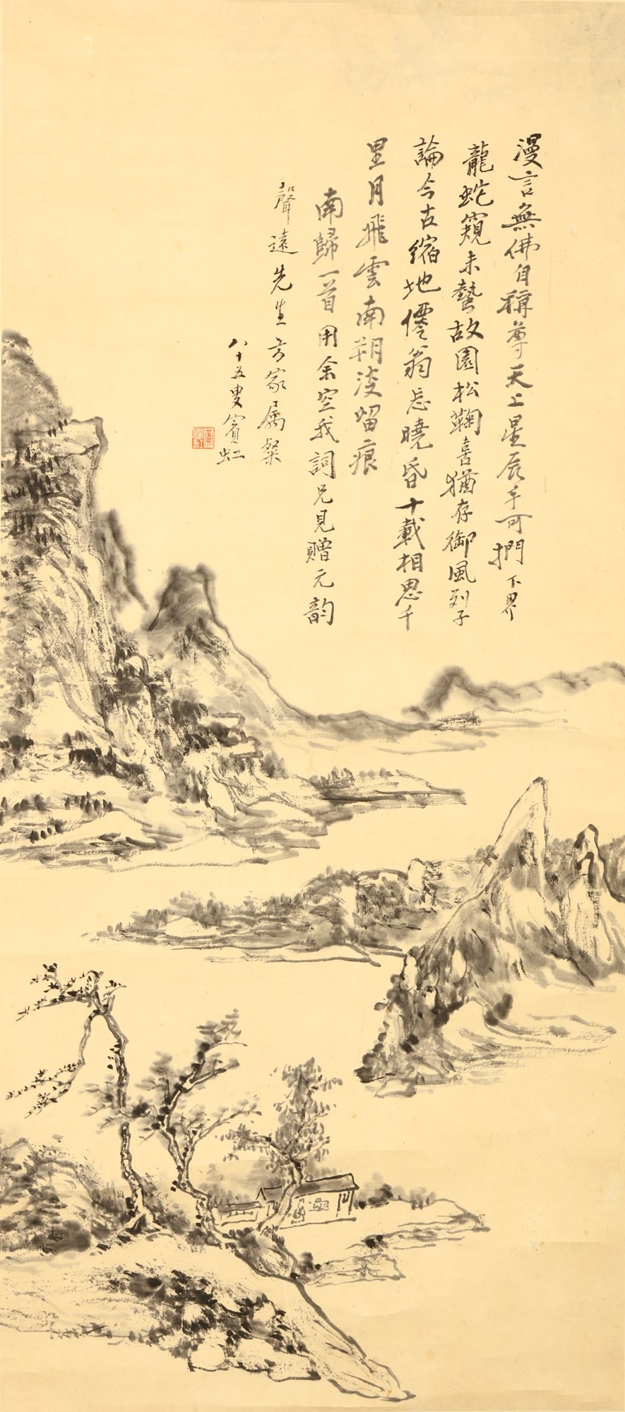 Huang Binhong (attrib., 1864 - 1955) ink and colour on paper, two hanging scrolls