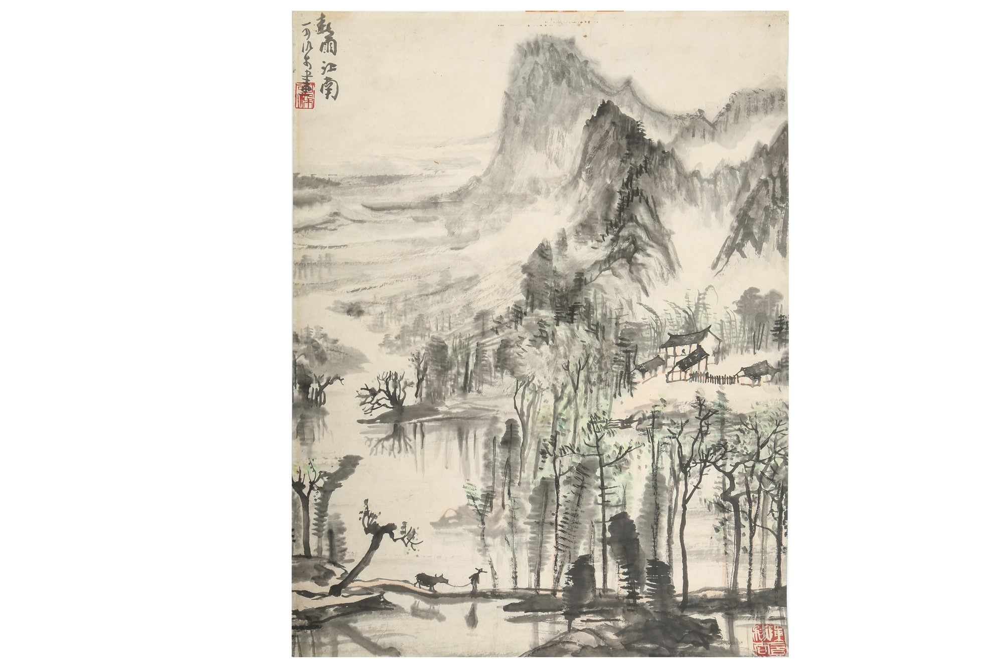 Li Keran (1907 – 1989). Landscape, ink on paper, unmounted Chinese painting.