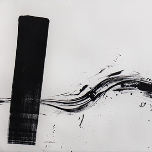 An Odyssey in Ink: The Nanyue Pavilion Collection of Contemporary Chinese Paintings