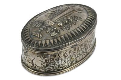 Lot 92 - AN ENGRAVED ARMENIAN SILVER BOX