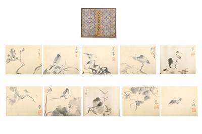 Lot 178-ZHU DA (Ba Da Shan Ren, attributed to, 1626 – 1705).