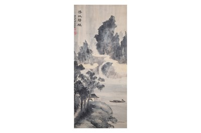 Lot 275 - SHI TAO (follower of, 1642 – 1708). LANDSCAPE.