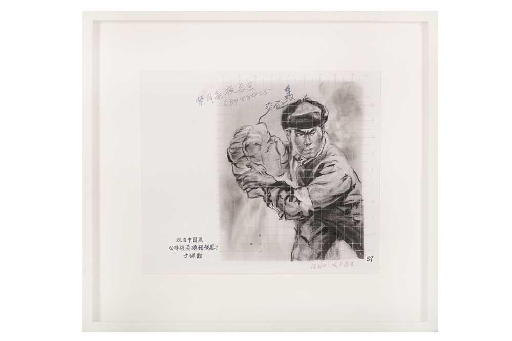 Lot 26-SHEN LIANG (CHINESE B. 1976)