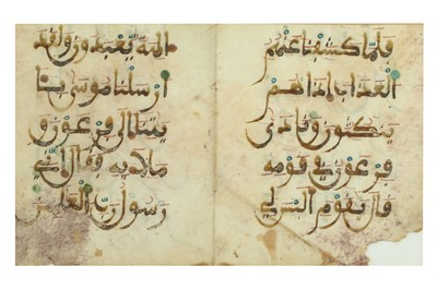 Lot 32-A LOOSE QUR'AN BIFOLIO