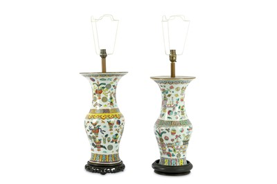 Lot 73-A near pair of Chinese table lamps, 20th Century, ...
