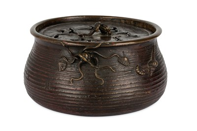 Lot 20-A BRONZE CENSER WITH A COVER. 19th Century....