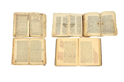 Lot 38-FOUR TEXTS ON GEOMANCY, DIVINATION, CONDUCT, JURISPRUDENCE AND A MANUSCRIPT OF LAMENTATION POETRY