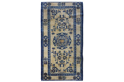 Lot 2-AN ANTIQUE CHINESE RUG approx: 4ft.3in. x...