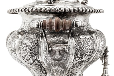 Lot 297 - A large early to mid-20th century Iranian (Persian) unmarked silver samovar on stand, Isfahan circa 1920-40