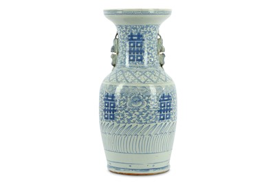 Lot 80-A first quarter 20th Century blue and white...