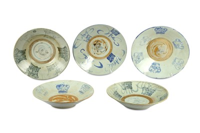 Lot 72-A group of six Oriental blue and white bowls,...