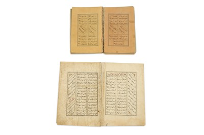 Lot 35-AN UNBOUND VOLUME OF A POETIC ANTHOLOGY AND FOUR FOLIOS FROM THE BUSTAN OF SA'DI