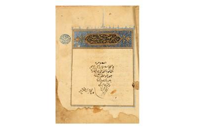 Lot 33 - UMDAT AL AHKAM (FOUNDATION OF RULES) BY IBN AL-SAROUR AL-MAQDISI (1146-1203), AND KITAB AL RAHBAH BY ABDUL-WAHHAB AL-MALIKI (973-1031)
