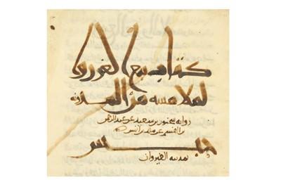 Lot 34-FOUR FOLIOS OF KITAB BAYA' AL-GHURAR WAS AL-MULAMASSAH BY IMAM MALIK IBN ANAS (d. 795 AD)