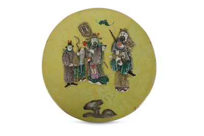 Lot 85-A CHINESE FAMILLE VERTE CIRCULAR YELLOW-GROUND PANEL.