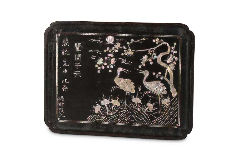 Lot 241 - A KOREAN LACQUER WOOD MOTHER OF PEARL-INLAID TRAY.