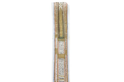 Lot 45-A TALISMANIC PARCHMENT SCROLL