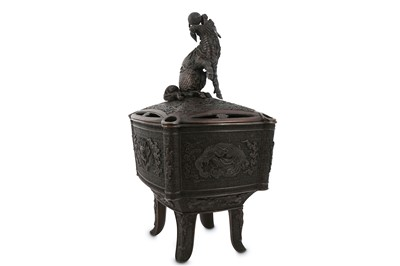 Lot 21-A LARGE BRONZE CENSER BY SEIMIN. 19th Century....