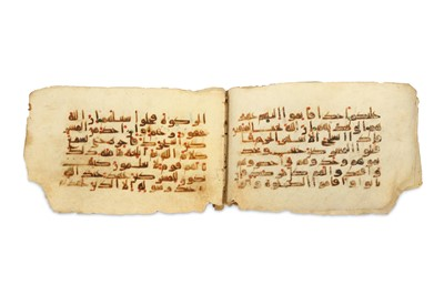 Lot 31-FIVE LOOSE KUFIC QUR'AN BIFOLIOS