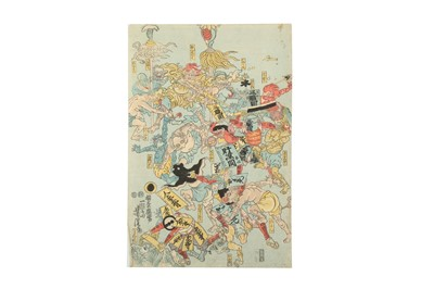 Lot 633 - FIVE JAPANESE COMIC PRINTS BY KUNIYOSHI AND OTHERS.