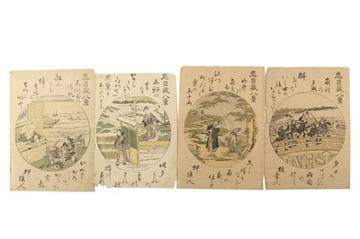 Lot 626 - A COLLECTION OF JAPANESE WOODBLOCK PRINTS.