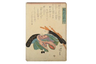Lot 634 - A COLLECTION OF JAPANESE COMIC PRINTS (GIGA).