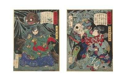 Lot 635 - A COLLECTION OF JAPANESE WOODBLOCK PRINTS BY KUNIYOSHI, KUNISADA, YOSHITOSHI AND OTHERS.