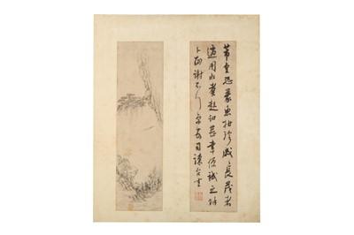 Lot 3-ZHU YIZUN (1629 – 1709); CUI ZHAOZHI; CHENG ZANQING; QI ZHAOLIN and others.