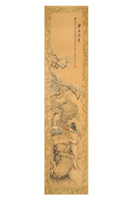 Lot 86 - QIAN HUIAN (1833 – 1911). LADIES WITH ANTIQUES.