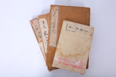 Lot 669 - FOUR JAPANESE ILLUSTRATED BOOKS.
