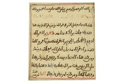 Lot 48-A MOROCCAN DALA'IL AL-KHAYRAT