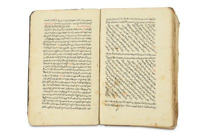 Lot 7-WAMEGH O AZRA, PROBABLY THE ZAHIRI KIRMANI PROSE VERSION PROPERTY OF THE LATE BRUNO CARUSO (1927 - 2018) COLLECTION