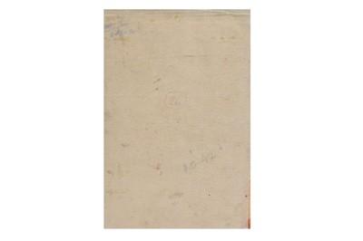 Lot 10-A PUJA TO A PANCHAMUKHA SHIVA LINGA PROPERTY OF THE LATE BRUNO CARUSO (1927 - 2018) COLLECTION
