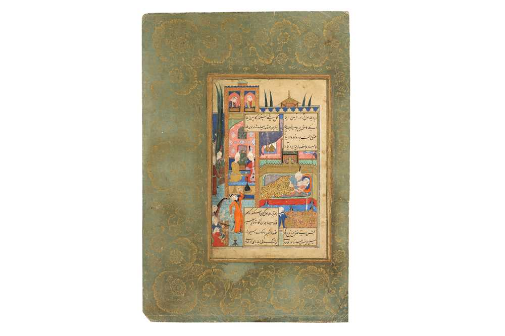 Lot 25-A MURAQQA' ALBUM PAGE: AN ILLUSTRATION FROM THE ISKANDARNAMEH (v.) AND SECTION 37 OF THE TUHFAT AL-AHRAR FROM JAMI'S HAFT AWRANG (r.) PROPERTY OF THE LATE BRUNO CARUSO (1927 - 2018) COLLECTION