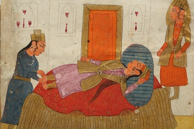 Lot 24 - A PRINCE TAKING A REST PROPERTY THE LATE BRUNO CARUSO (1927 - 2018) COLLECTION