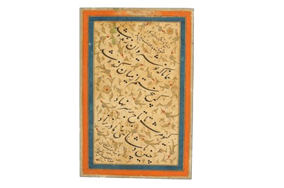 Lot 6-A PERSIAN CALLIGRAPHIC COMPOSITION PROPERTY OF THE LATE BRUNO CARUSO (1927 - 2018) COLLECTION