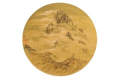 Lot 90-YAO YUAN (1971 –). Mountains