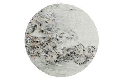 Lot 43-YAO YUAN (1971 –). Rocks