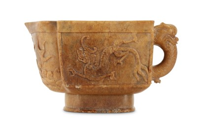 Lot 68 - A CHINESE SOAPSTONE ARCHAISTIC 'DRAGON' POURING VESSEL.