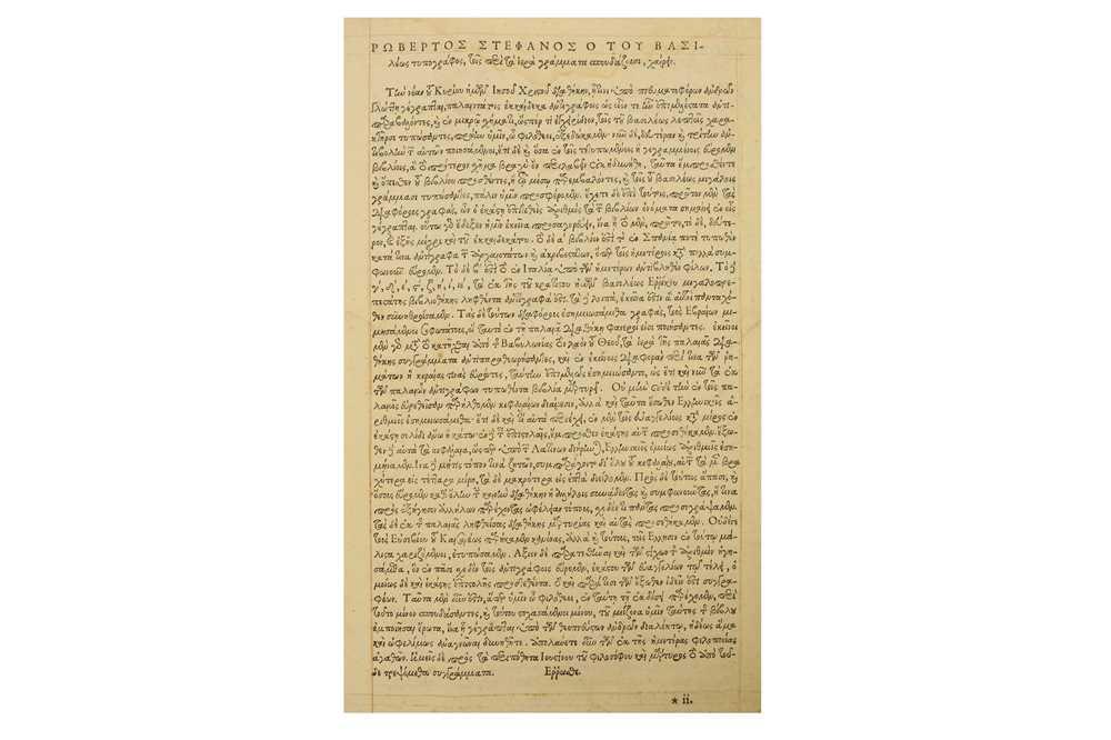 Lot 8-Bible, Greek.