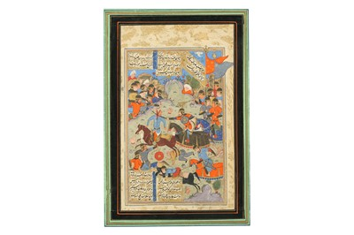 Lot 41-*A MANUSCRIPT ILLUSTRATION FROM SA'DI'S BUSTAN