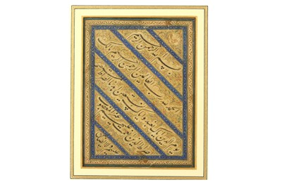 Lot 47 - *A CALLIGRAPHY PANEL WITH SURAT AL-FATIHA (1)