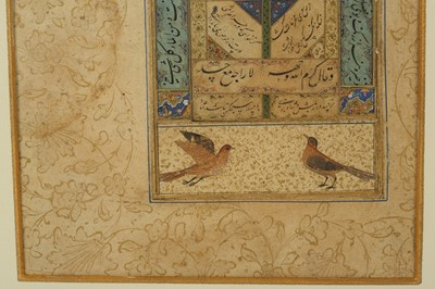 Lot 46-*A CALLIGRAPHIC MURAQQA' ALBUM PAGE