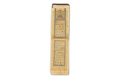 Lot 42-A PRAYER BOOK IN SAFINA FORMAT
