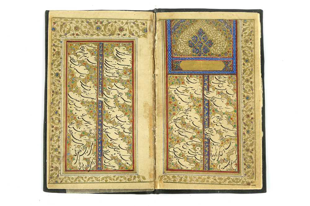 Lot 37-A SELECTION OF SONNETS BY HAFEZ