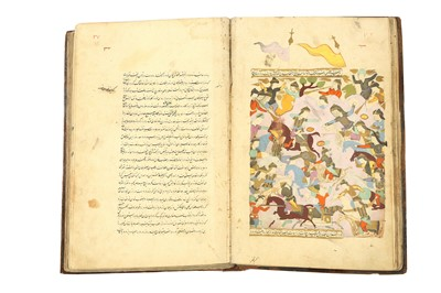 Lot 40-A SAFAVID MANUSCRIPT ON HISTORICAL ACCOUNTS
